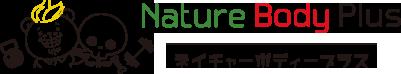 顎関節症|飯田橋の整体・パーソナルトレーニング「Nature Body Plus(ネイチャーボディプラス)」